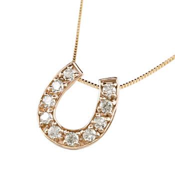 ネックレス 馬蹄 K18 プチ ペンダント 18k ピンクゴールド ダイヤモンド ダイヤモンドペンダント 華奢 ペンダント シンプル ホースシュー プレゼントに