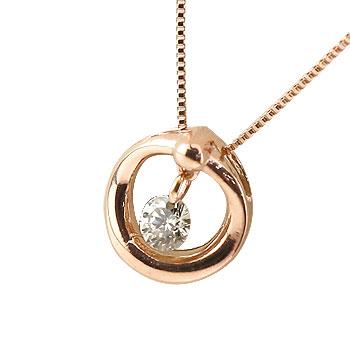 ネックレス ダイヤモンド 一粒ダイヤ 記念日 ダイヤ K10 ピンクゴールド ダイヤモンド 10k 一粒 1粒 ペンダント レディース