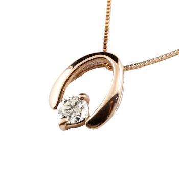 【送料無料】馬蹄 ネックレス ダイヤモンド ホースシュー ペンダント ピンクゴールドk18 シンプル レディース チェーン 人気 蹄鉄 k18 18金 クリスマス Xmas