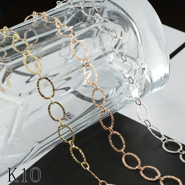ブレスレット アローネ シンプル レディース プレーン サークルブレス チェーン イエローゴールド ピンクゴールド ホワイトゴールド k10 10k 10金 地金 ブレス 宝石なし