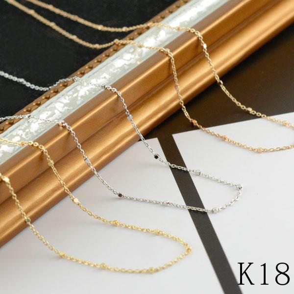 [送料無料] チェーン ネックレスチェーン グリッター レディース k18 ネックレス イタリア 40cm デザインチェーン アズキ ホワイトゴールド イエローゴールド ピンクゴールド パーツ 18k 18金 クリスマス Xmas