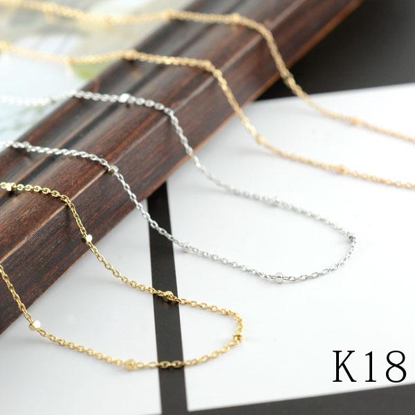 [送料無料]チェーン ネックレスチェーン グリッター レディース k18 ネックレス イタリア 40cm デザインチェーン アズキ ホワイトゴールド イエローゴールド ピンクゴールド パーツ 18k 18金 クリスマス Xmas