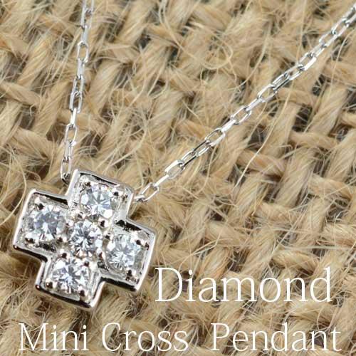 【送料無料】ダイヤモンドペンダント ホワイトゴールドk18 18k クロス 0.1ct 華奢 ダイヤモンドネックレス ダイヤネックレス ペンダント 十字架 プレゼントに クリスマス Xmas