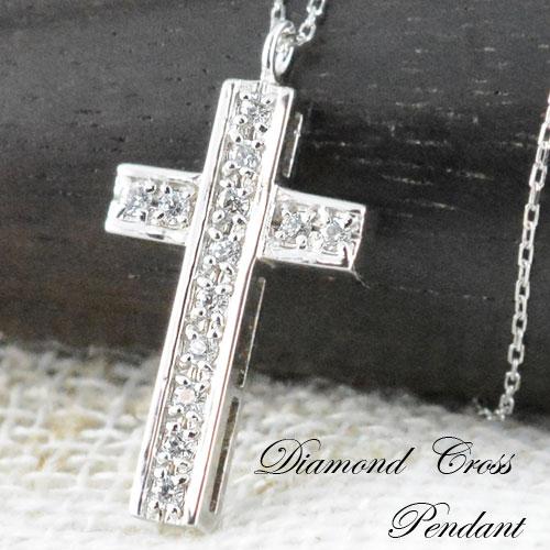 ネックレス ダイヤモンド ペンダント レディース プラチナ クロス 0.2ct リバーシブル ダイヤ クラシカル ダイヤネックレス ペンダント pt900 十字架 プレゼントに