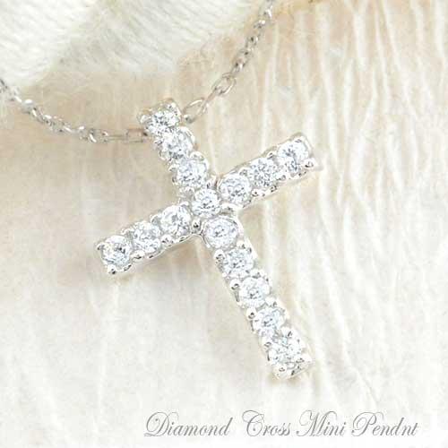 【送料無料】ダイヤモンドペンダント プラチナ900 pt900クロス 0.08ct ダイヤモンドネックレス ダイヤネックレス ペンダント 十字架 プレゼントに クリスマス Xmas