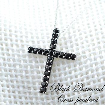 ネックレス ダイヤモンド ペンダント プラチナ クロス 0.2ct ブラックダイヤ 華奢 ダイヤネックレス ペンダント pt900 十字架 プレゼントに