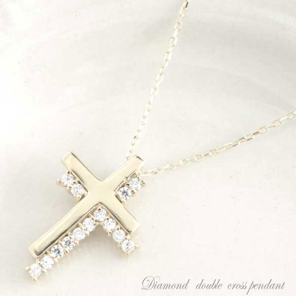 【送料無料】ダイヤモンドペンダント ダイヤネックレス ホワイトゴールドk18 k18 クロス 0.14ct ダイヤモンドネックレス ペンダント 18k 十字架 プレゼントに クリスマス Xmas