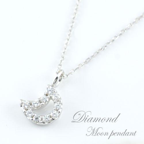 ネックレス ダイヤモンド ペンダント K18 ホワイトゴールド スター レディース K18 0.08ct ダイヤモンド 18k 月 ダイヤモンドペンダント ダイヤネックレス ペンダント ムーン 三日月 プレゼントに