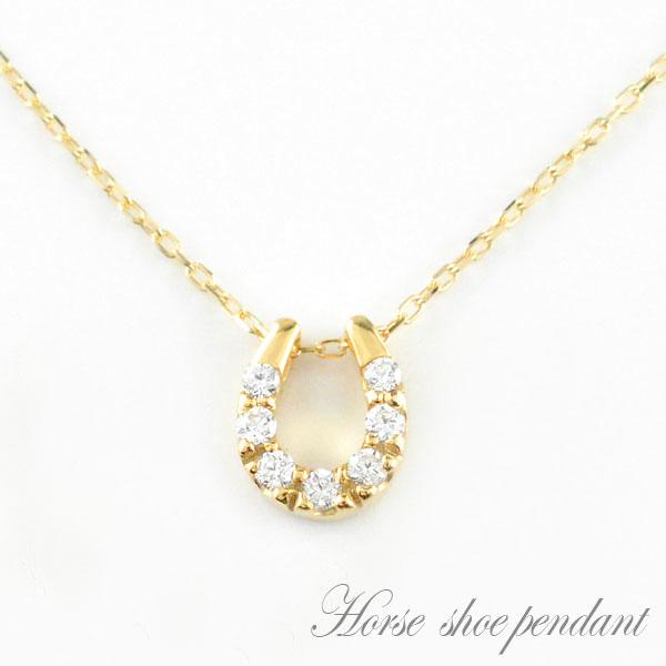 【送料無料】K18 ゴールド 馬蹄ペンダント K18 ダイヤモンド ネックレス ダイヤモンドペンダント ダイヤネックレス ペンダント ホースシュー プレゼントに クリスマス Xmas