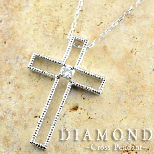 【送料無料】メンズ クロス ネックレス ダイヤモンド  ペンダント プラチナ 0.1ct ダイヤ 1粒 ダイヤネックレス 一粒 ペンダント 十字架 プレゼントに