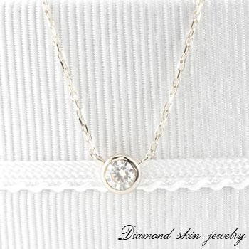 プラチナ900 一粒ダイヤ pt900 0.2ct ダイヤモンドネックレス ダイヤモンドペンダント ダイヤネックレス ペンダント 一粒 1粒 プレゼントに