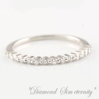ダイヤモンドハーフエタニティリング 0.10ctプラチナ900 pt900 小指 指輪 ピンキーリング ファランジリング レディースジュエリー 当店売れ筋