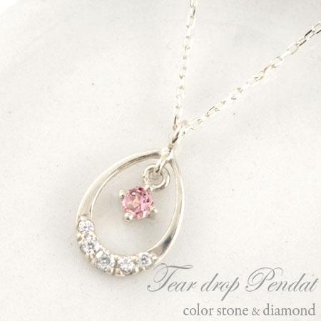 ピンクトルマリン ダイヤモンド ペンダント レディース ペアシェイプ ダイヤネックレス プラチナ つゆ 0.05ct 10月 誕生石 ペンダント pt900 ドロップ 華奢 プレゼントに