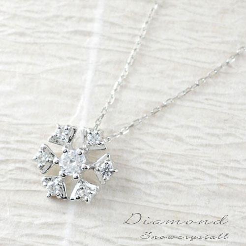 ネックレス ダイヤモンド 雪の結晶 ホワイトゴールド k10 ペンダント 10k 10金 ダイヤ スノーモチーフ レディース チェーン 人気 ネット販売限定ダイヤモンド