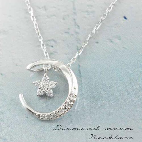 ネックレス ダイヤモンド ペンダント 月 三日月 ムーン 星 スター 記念日 ダイヤ K18 ホワイトゴールド ダイヤモンド 18k ダイヤネックレス レディース