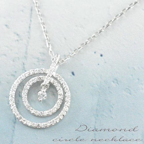 ネックレス ダイヤモンド ペンダント 記念日 ダイヤ プラチナ ダイヤモンド pt900 ダイヤネックレス エタニティ レディース アンティーク