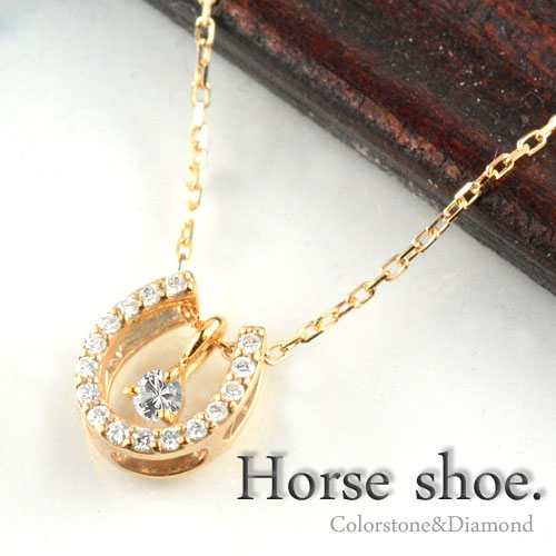 人気定番の ネックレス ダイヤモンド K18 ゴールド レディース 馬蹄 ペンダント 18k 0.16ct ダイヤモンド ペンダント ダイヤネックレス ピンクゴールド ホースシュー プレゼントに, みかん問屋ヤマヤ 58d8cdf8
