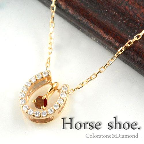 ネックレス ガーネット ダイヤモンド K18 ゴールド レディース 馬蹄 ペンダント 18k 0.1ct ダイヤモンド ペンダント ダイヤネックレス ピンクゴールド ホースシュー 1月 誕生石 プレゼントに