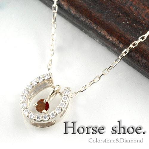 ネックレス ガーネット ダイヤモンド K18 ゴールド レディース 馬蹄 ペンダント 18k 0.1ct ダイヤモンド ペンダント ダイヤネックレス ホワイトゴールド ホースシュー 1月 誕生石 プレゼントに