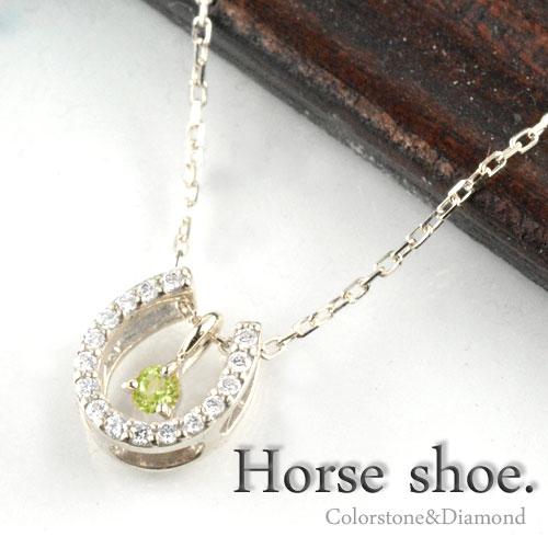 ネックレス ペリドット ダイヤモンド K18 ゴールド レディース 馬蹄 ペンダント 18k 0.1ct ダイヤモンド ペンダント ダイヤネックレス ホワイトゴールド ホースシュー 8月 誕生石 プレゼントに