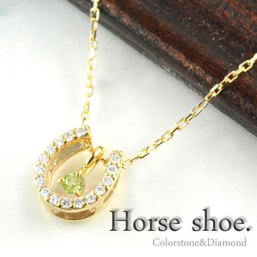 ネックレス ペリドット ダイヤモンド K18 ゴールド レディース 馬蹄 ペンダント 18k 0.1ct ダイヤモンド ペンダント ダイヤネックレス イエローゴールド ホースシュー 8月 誕生石 プレゼントに