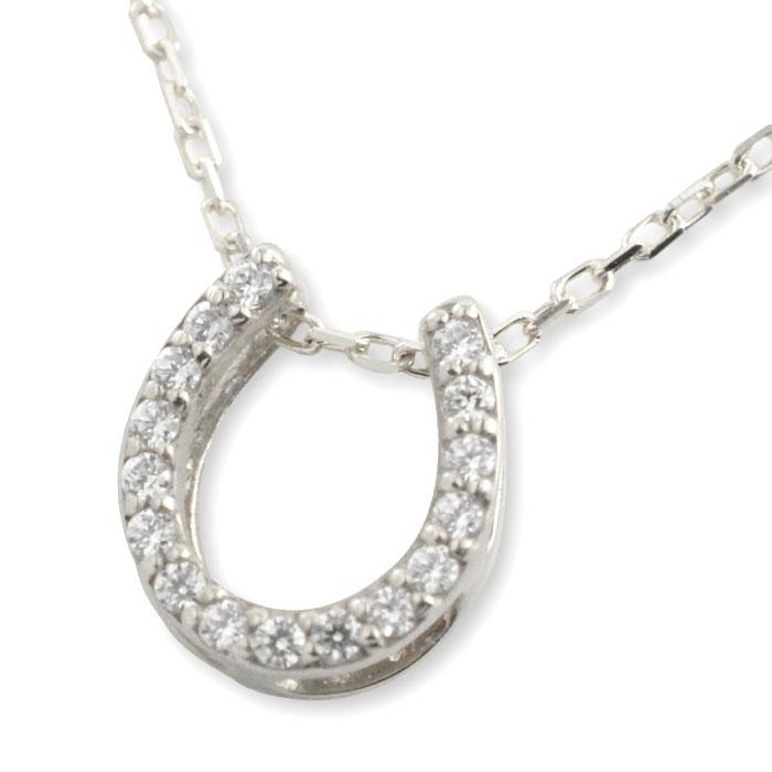 【送料無料】K18 ホワイトゴールド 馬蹄ペンダント K18 0.1ct ダイヤモンド ネックレス ダイヤモンドペンダント ダイヤネックレス ペンダント ホースシュー プレゼントに ホワイトデー