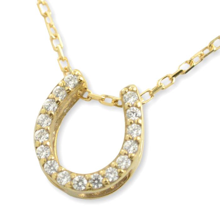 ネックレス K18 ゴールド 馬蹄ペンダント K18 0.1ct ダイヤモンド ダイヤモンドペンダント ダイヤネックレス ペンダント ホースシュー プレゼントに