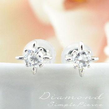 ピアス ダイヤモンド レディース 1粒 ダイヤ キャッチ ホワイトゴールド 18k 18金 シンプル 日本製 記念 誕生日 一粒ダイヤモンド スタッドピアス