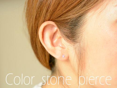 ピアス ピンクサファイア プラチナ レディース スタッドピアスプラチナ900一粒ジュエル プチピアス 9月の誕生石 天然wOkn0P