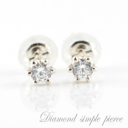 ピアス メンズ ダイヤモンド ラチナ レディース 1粒 ダイヤ キャッチ プラチナ900 pt900 シンプル 日本製 記念 誕生日 一粒ダイヤモンドピアス トータル0.2ct スタッドピアス