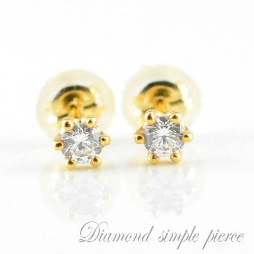ピアス メンズ ダイヤモンド 1粒 ダイヤ キャッチ ゴールド 18k 18金 シンプル 日本製 記念 誕生日 一粒ダイヤモンドピアス トータル0.2ct スタッドピアス
