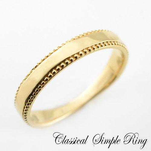 【送料無料】リング 指輪 18k 18金 k18イエローゴールド ピンキーリング 指輪 レディース 地金 シンプル 平打ち ミル打ち アンティーク 婚約指輪 結婚指輪 ブライダル クリスマス Xmas