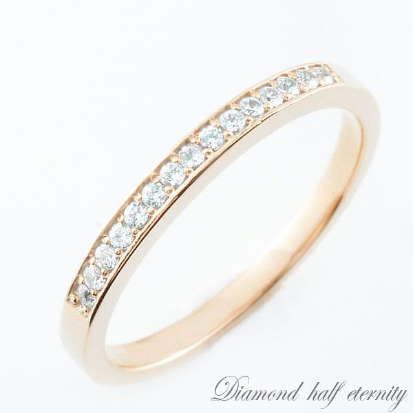 ダイヤモンド リング ピンクゴールド ダイヤリング ハーフエタニティ エタニティ ストレート シンプル 指輪 重ねづけ 18k ピンキーリング 指輪 ダイヤモンド k18 ダイヤ レディース