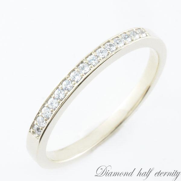【送料無料】ダイヤモンド リング ホワイトゴールド ダイヤリング ハーフエタニティ エタニティ ストレート シンプル 指輪 重ねづけ 18k ピンキーリング 指輪 ダイヤモンド k18 ダイヤ レディース ホワイトデー