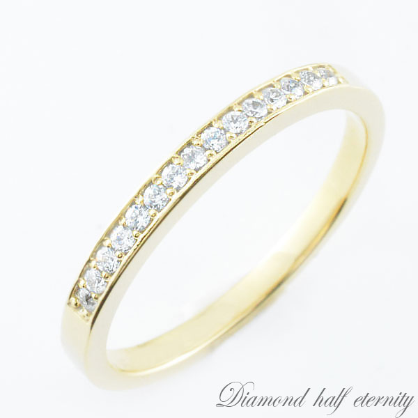 結婚指輪 婚約指輪 エンゲージリング ダイヤモンド リング イエローゴールド ダイヤリング ハーフエタニティ シンプル 指輪 重ねづけ 18k ピンキーリング 指輪 ダイヤモンド k18 ダイヤ レディース