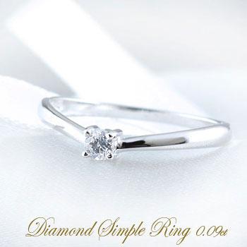 [送料無料]ダイヤモンド リング 一粒ダイヤ 0.09ct ホワイトゴールドk10 10k リング 指輪 エンゲージリング 婚約指輪 ピンキーリング レディース ブライダル クリスマス Xmas