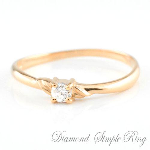 婚約指輪 結婚指輪 エンゲージリング ダイヤモンド リング 一粒ダイヤ 0.09ct ピンクゴールドk18 18k リング 指輪 エンゲージリング 婚約指輪 ピンキーリング レディース ブライダル