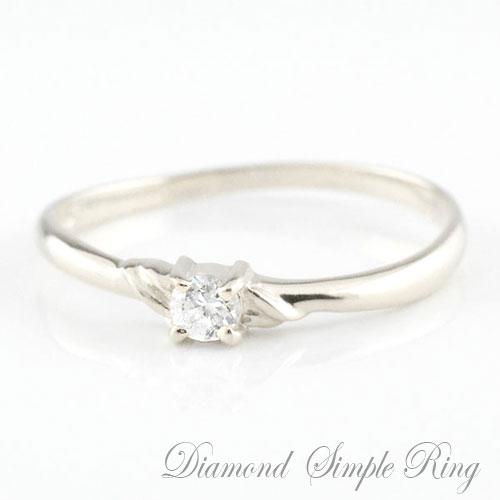 [送料無料]婚約指輪 結婚指輪 エンゲージリング ダイヤモンド リング 一粒ダイヤ 0.09ct ホワイトゴールドk10 10k リング 指輪 ピンキーリング レディース ブライダル クリスマス Xmas
