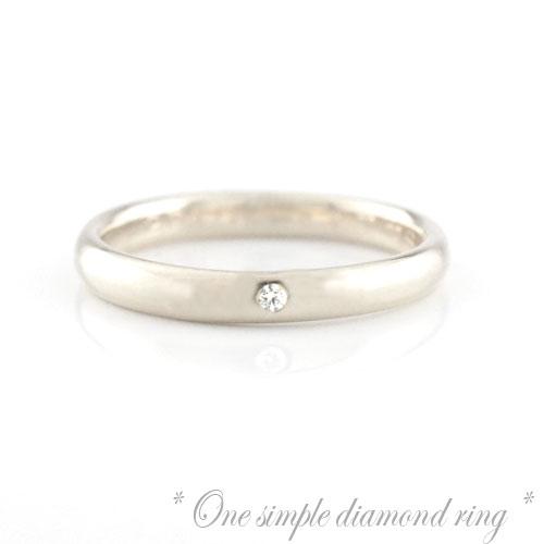 結婚指輪 婚約指輪 エンゲージリング ダイヤモンドリング ホワイトゴールドk10 シンプル k10 ダイヤ ダイヤモンド ハンドメイド 甲丸 10k 10金 一粒 リング