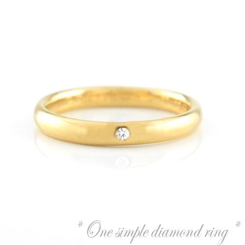 結婚指輪 婚約指輪 エンゲージリングダイヤモンドリング イエローゴールドk18 シンプル k18 ダイヤ ダイヤモンド ハンドメイド 甲丸 18k 18金 一粒 リング