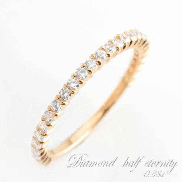結婚指輪 ダイヤモンド リング ダイヤリング ハーフエタニティ エタニティ 婚約指輪 ストレート シンプル ピンクゴールド 指輪 重ねづけ ピンキーリング 指輪 ダイヤモンド ピンクゴールドk18 ダイヤ レディース
