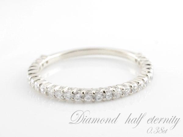 ダイヤモンド エンゲージリング リング プラチナ900 ダイヤリング ハーフエタニティ エタニティ ストレート シンプル 指輪 重ねづけ pt900 ピンキーリング 指輪 ダイヤモド プラチナ ダイヤ レディース
