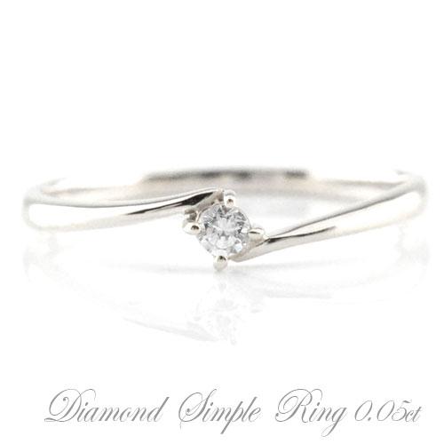 婚約指輪 結婚指輪 エンゲージリング ダイヤモンド プラチナ リング 一粒ダイヤ 0.05ct プラチナ900 pt900 リング 指輪  ピンキーリング レディース ブライダル