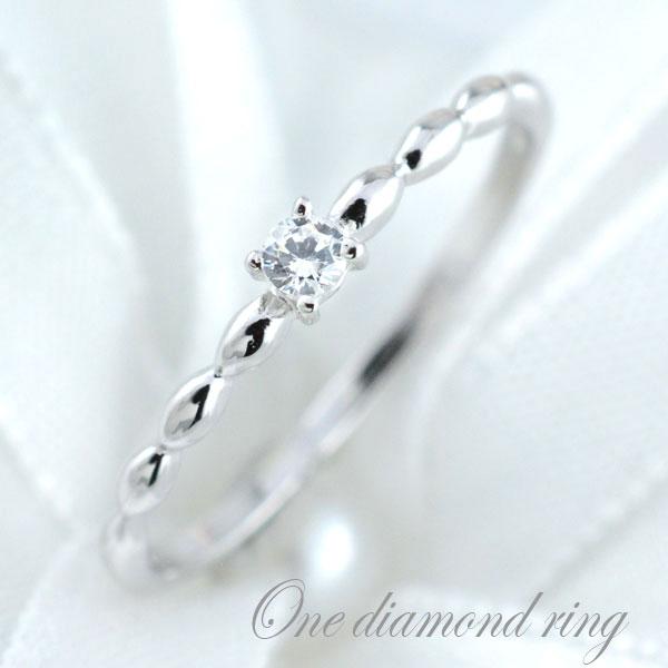 ダイヤモンド リング 一粒ダイヤ 0.05ct ホワイトゴールド k10 10k リング 指輪 エンゲージリング 婚約指輪 ピンキーリング レディース ブライダル