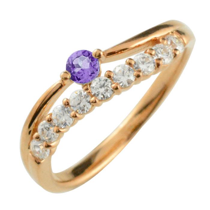 リング ダイヤモンド アメジスト k18 指輪 記念 ピンクゴールド アニバーサリー 10粒 ゴールド 18k 10石 18金 重ねづけ 2月 レディース 天然石