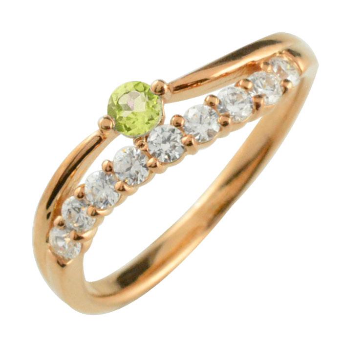 リング ダイヤモンド ペリドット k18 指輪 記念 ピンクゴールド アニバーサリー 10粒 ゴールド 18k 10石 18金 重ねづけ 8月 レディース 天然石