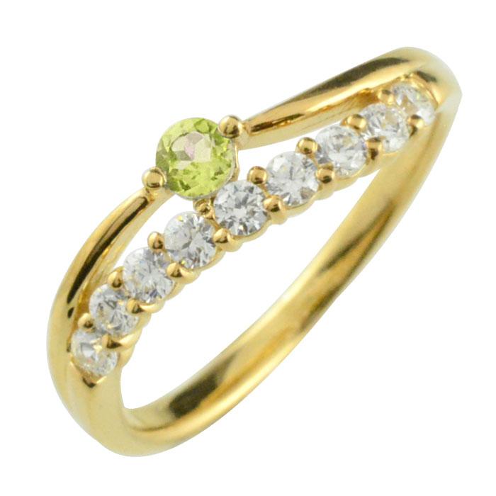 リング ダイヤモンド ペリドット k18 指輪 記念 イエローゴールド アニバーサリー 10粒 ゴールド 18k 10石 18金 重ねづけ 8月 レディース 天然石