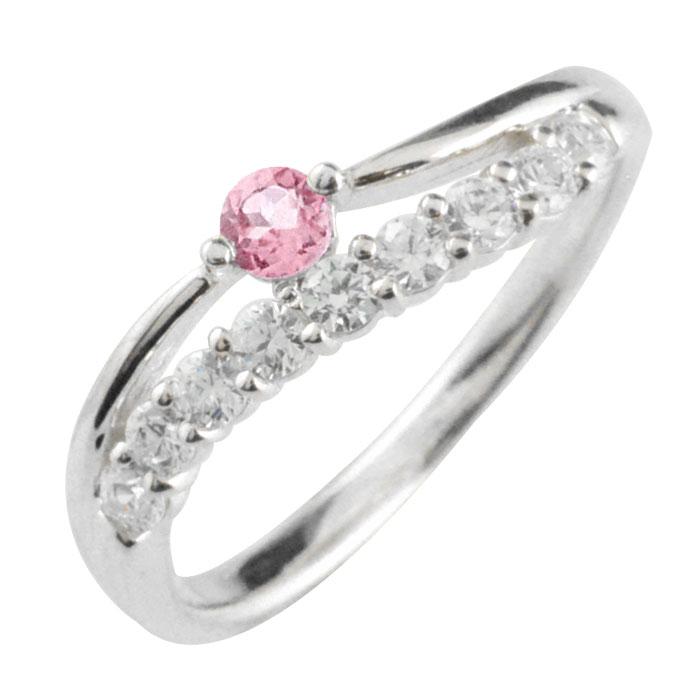 リング ダイヤモンド ピンクサファイア プラチナ 指輪 記念 プラチナ900 pt900 アニバーサリー 10粒 10石 重ねづけ 9月 レディース 天然石