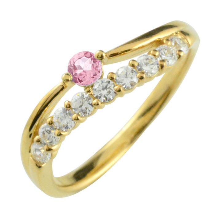 リング ダイヤモンド ピンクサファイア k18 指輪 記念 イエローゴールド アニバーサリー 10粒 ゴールド 18k 10石 18金 重ねづけ 9月 レディース 天然石