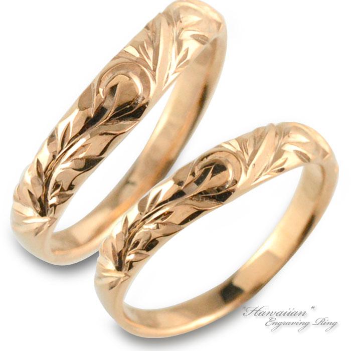 ハワイアンジュエリー ペアリング ハワイアン レディース メンズ リング ピンクゴールドk10 ダイヤモンド マイレ 地金リング 彫金 手彫り 結婚指輪 エンゲージリング 葉 ハンドメイド 10金 10k k10 ハワイリーフ ブライダル